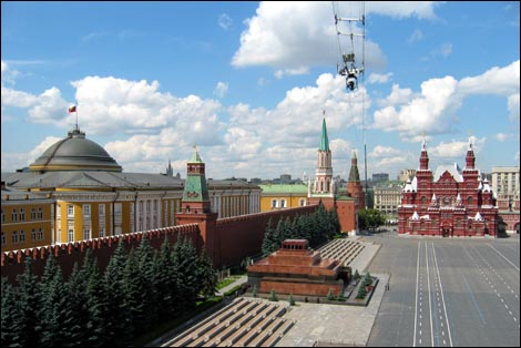 следующий раз камеры онлайн москва кремль получить ИНН физическому