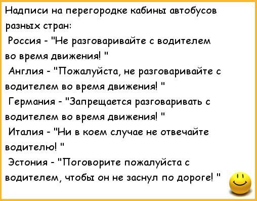 Автор canecorso в 02 06 2013 07 00 00 4082 прочтений