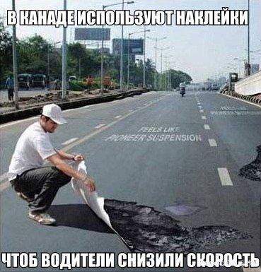 """""""Укравтодор"""" просит присылать фотографии состояния проезда на дорогах - Цензор.НЕТ 4920"""