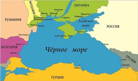 Где находится черно море