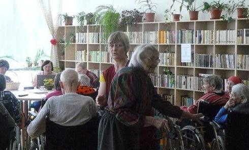 Дома пожилых людей в башкортостане