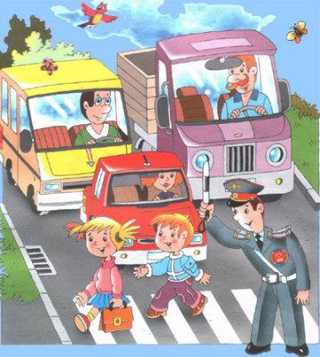картинки безопасная дорога в школу