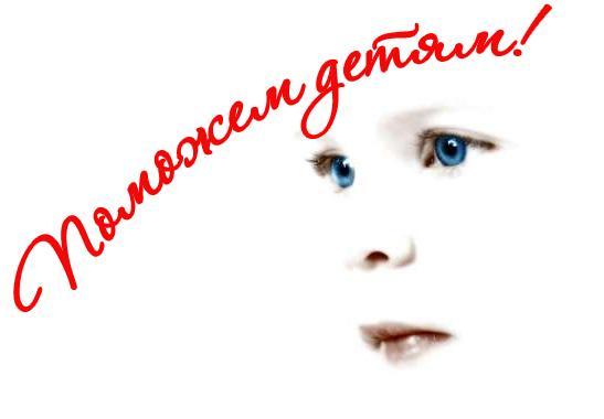 """Отчёт профилактической акции  """"Помоги"""