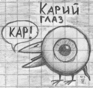 смешные рисунки карандашом фото