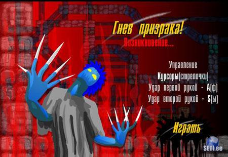 Игры бродилки - Играй в бесплатные игры онлайн на Flashek.ru.